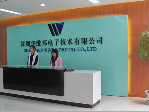 Shenzhen Winbo Digital Co., Ltd.